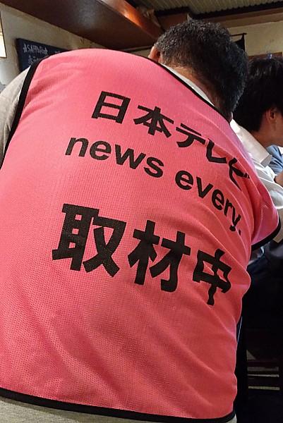 日本テレビの取材陣