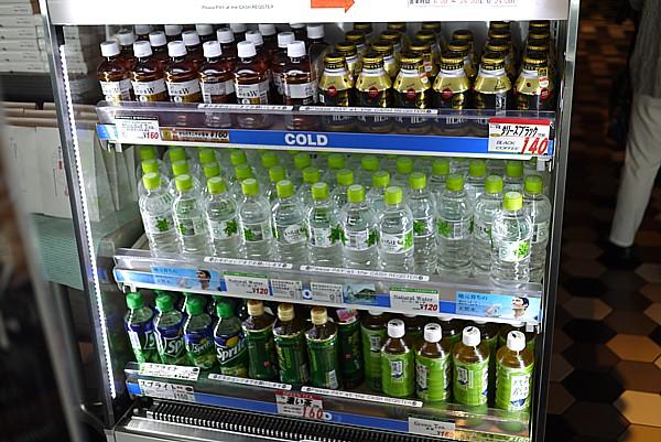 飲み物安い