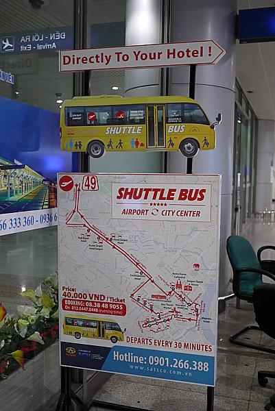 たシャトルバス