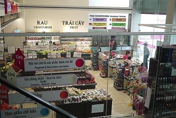 カオタン店