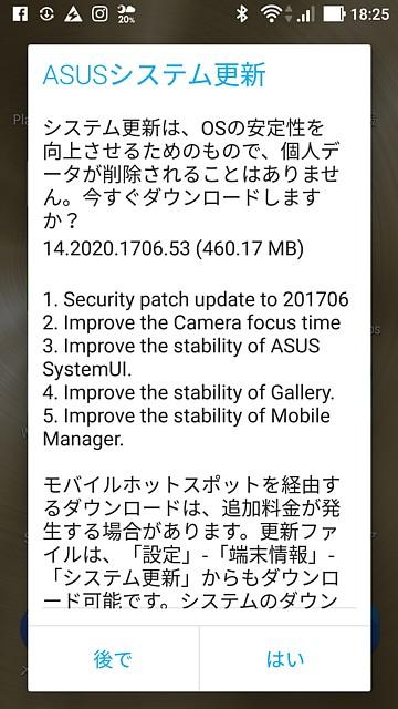 2017年6月システム更新
