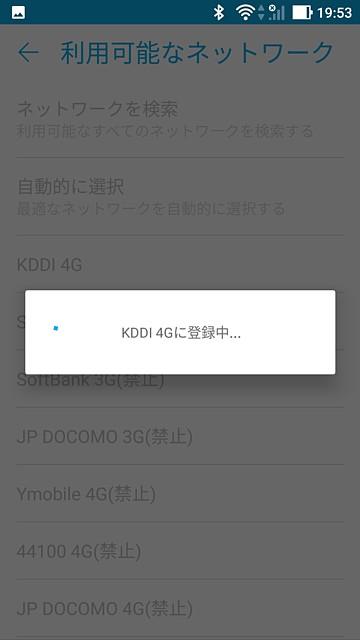 台湾版 Zenfone3 ZE520KL