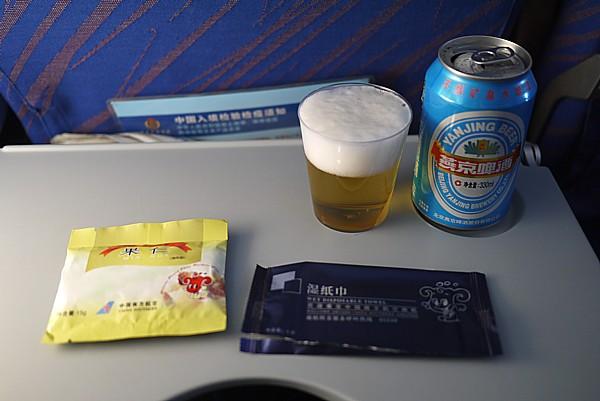 ビール無料