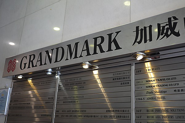 Grandmark