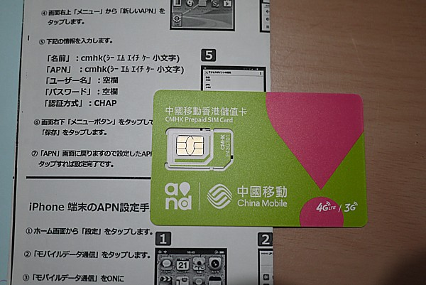 マルチサイズカード