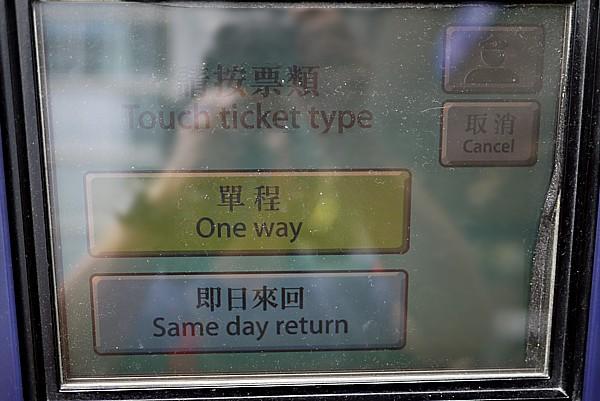 チケット買い方