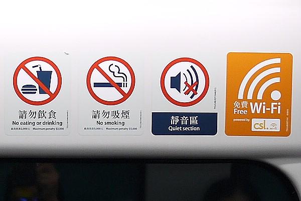 飲食禁止、禁煙