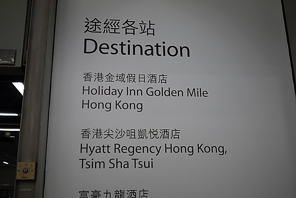 重慶大夏へ
