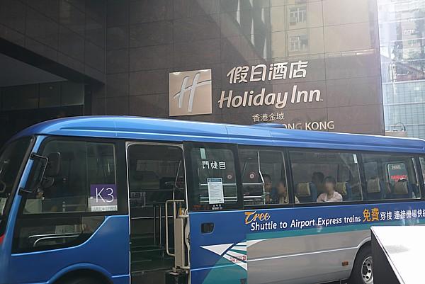 暇日酒店(Holiday Inn)