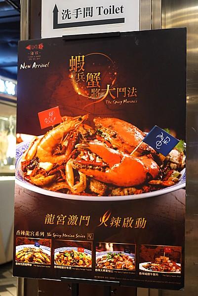 香港で激辛料理