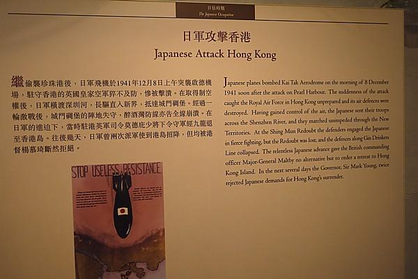 日本統治時代に驚く!