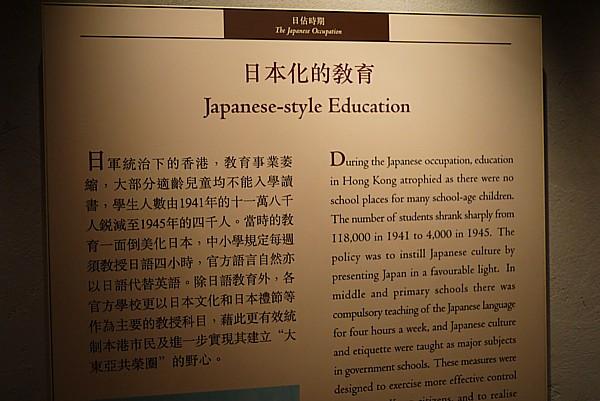 香港に影響