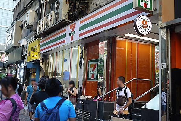 香港のコンビニエンス