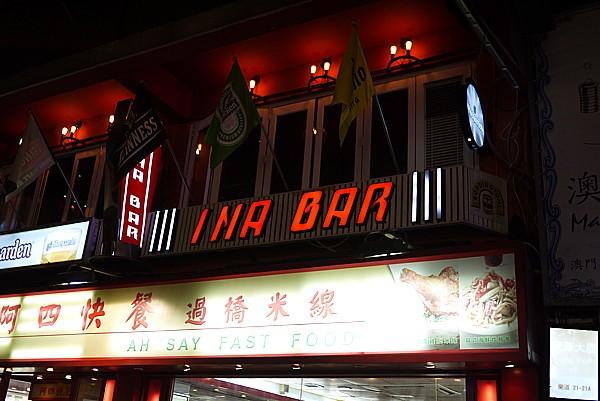 Ina bar