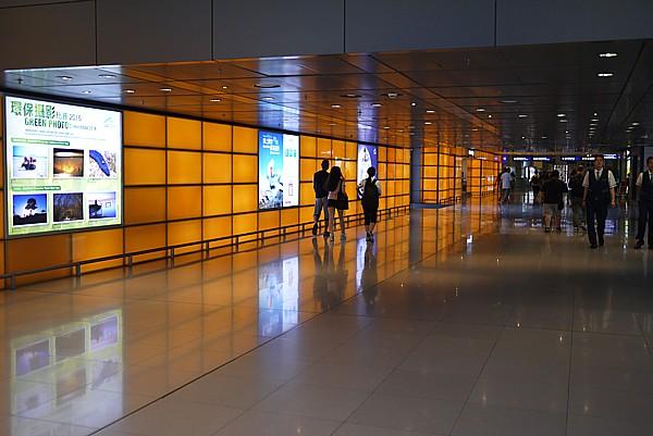 第2ターミナル連絡通路