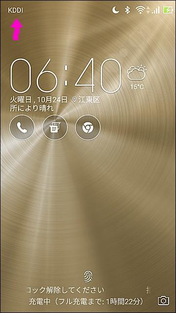 台湾版Zenfone3
