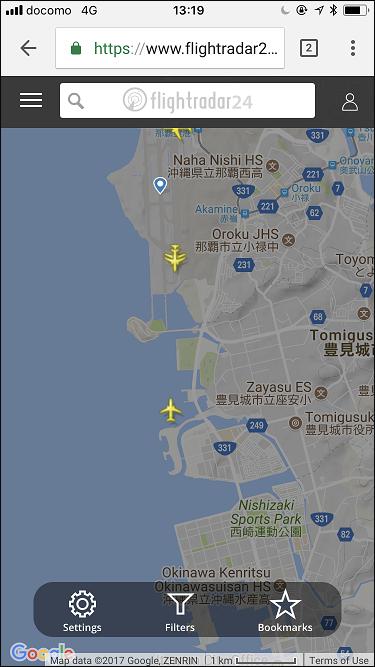 フライトレーダー24