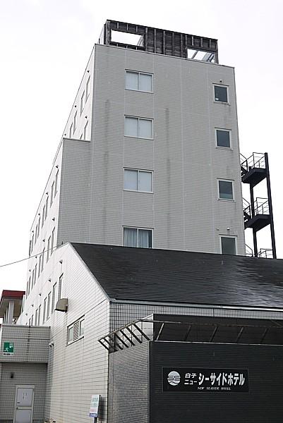 白子ニューシーサイドホテル