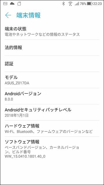 15.0410.1801.40(1,250.17 MB)