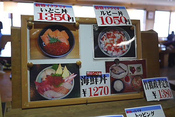 """海鮮丼"""""""""""