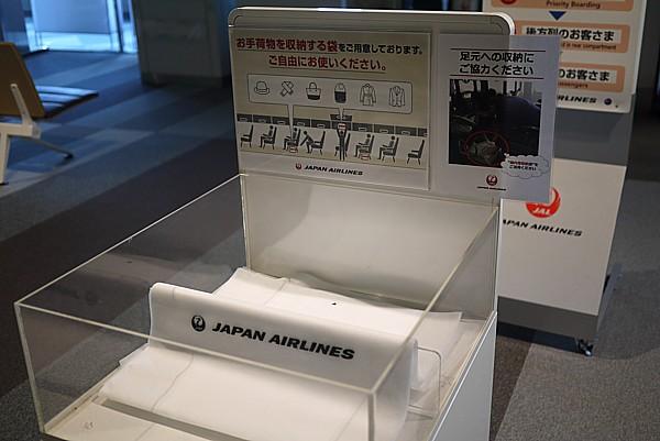 JALサービス良い
