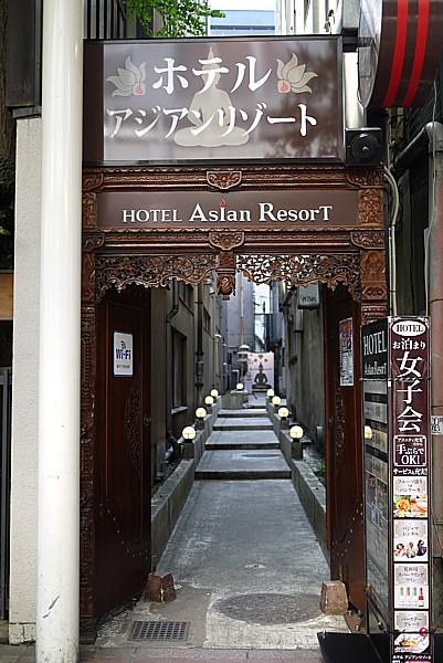 アジアンリゾート