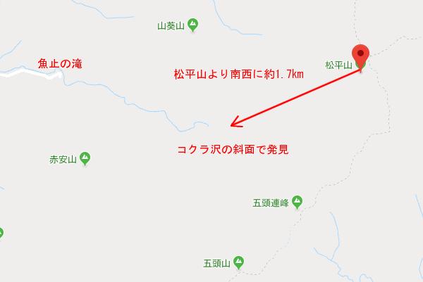 松平山より南西に1.7kmで発見される