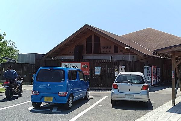 千葉 道の駅