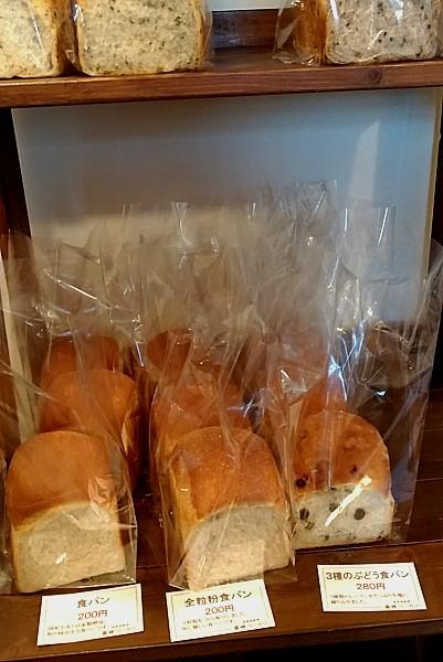 美味しいパン屋