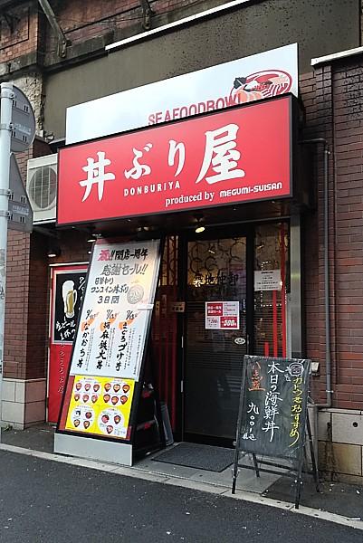 JR神田駅西口そば