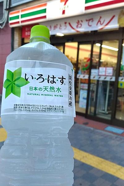 ペットボトル湯たんぽ