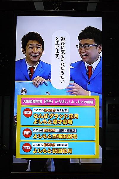動くポスター