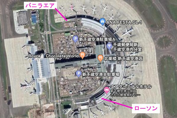 新千歳空港 衛星写真