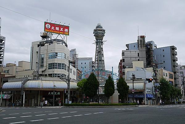 大阪旅行ブログ