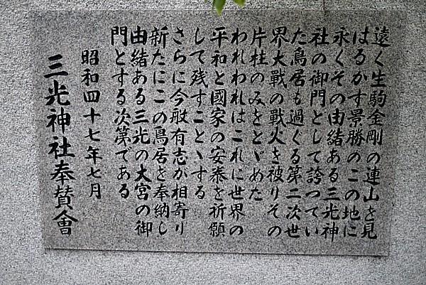 真田丸跡地
