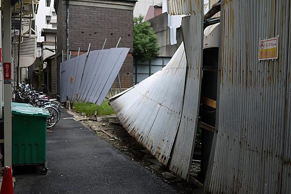 台風21号後