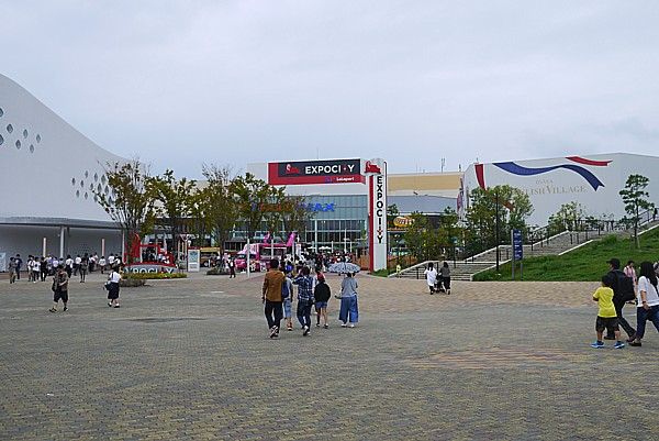 エキスポシティ