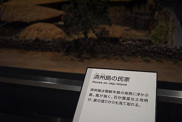 済州島の民家