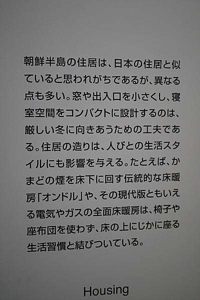 日本との違い