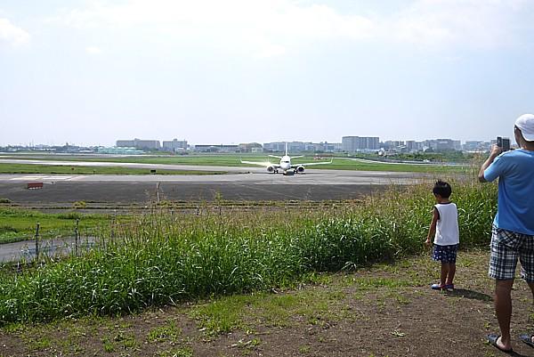 伊丹空港が丸見え