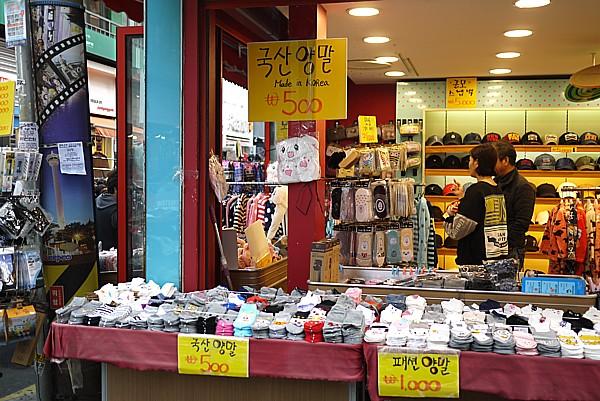 韓国国産靴下