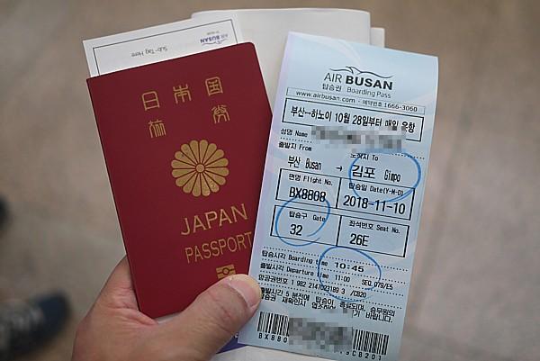 パスポート必須
