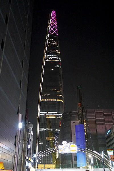 ロッテワールドタワー