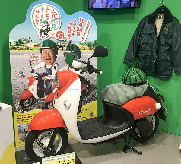 電動バイクが安く買える