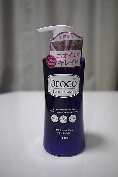 ロート製薬デオコ(DEOCO)
