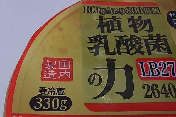 韓国の対抗処置がキムチ輸出禁止!?
