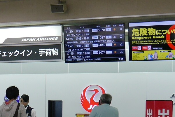JAL186