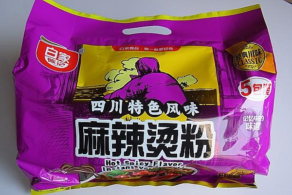 四川特色風味 白家麻辣湯粉