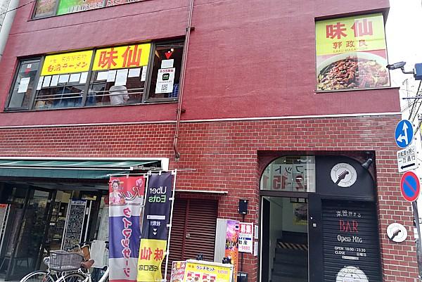 東京神田西口店