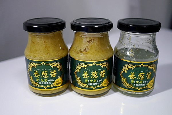 姜葱醤 ジャンツォンジャン